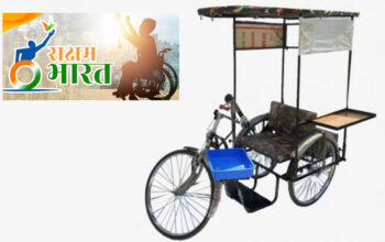 Saksham Bharat Campaign launched to empower disabled people