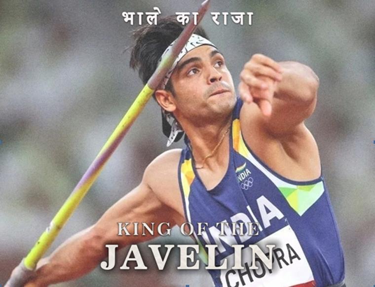 """National Hero, """"Prince of Indian Javelin"""" Neeraj Chopra"""